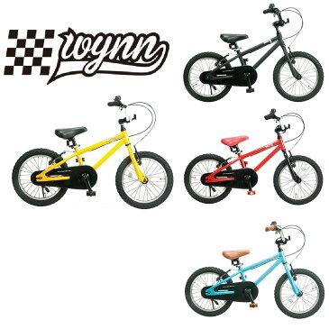 Wynn16/ウィン 16インチ RAINBOW PRODUCTS 16inc 子供用自転車 補助輪付属 キッズバイク 幼児用自転車 ペダル付き アルミフレーム 軽量 身長110cm 5-7歳おすすめ 配達不可発送のみ