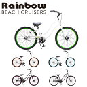 RAINBOW BEACHCRUISER/レインボービーチクルーザー TYPE X 26 LADYS タイプエックス レディース 自転車 26インチ TYPE-X MATTE BLACK / GLOSS WHITE / PINK / ORANGE / LIME / SKY BLUE その1