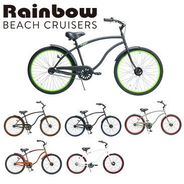 RAINBOW BEACHCRUISER/レインボービーチクルーザー TYPE X 26 MENS タイプエックス メンズ 自転車 26インチ TYPE-X MATTE BLACK / MATTE GRAY / WHITE / GLOSS BLACK / GREEN / ORANGE / RED / WOODY