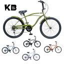 KB/ケイビービーチクルーザー 24インチ 外装6段ギア RAINBOW PRODUCTS 24KB-CityCruiser 6D 自転車 24インチ MATTE BLACK /MATTE KAHKI / BATTLE SHIP GRAY / COOL GRAY / WOODY
