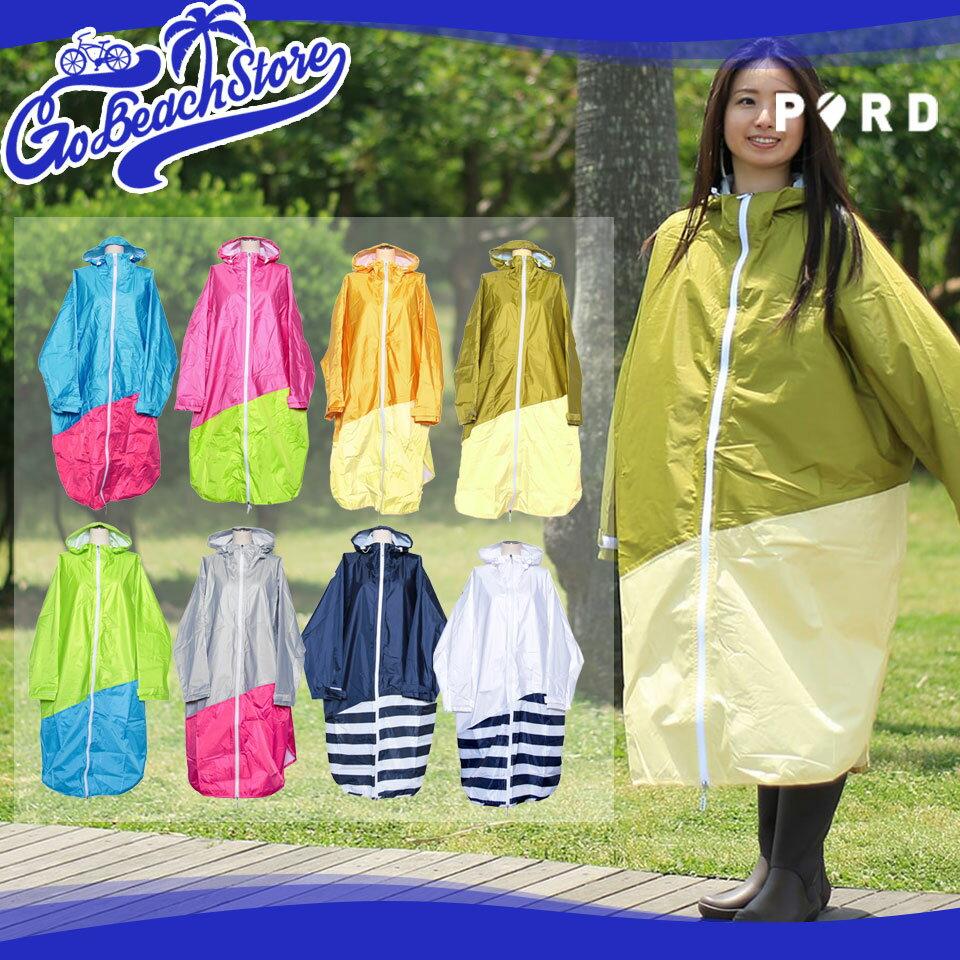 レディースウェア, レインウェア PORD Rainwear PONCHO