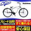 RAINBOW BEACHCRUISER/レインボービーチクルーザー PCH101 29er CHROME 29 x 2.1 自転車 29インチ MENS メンズ/ Chrome x Gloss Black