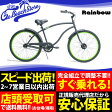 RAINBOW BEACHCRUISER/レインボービーチクルーザー TYPE X 26 MENS タイプエックス メンズ 自転車 26インチ TYPE-X MATTE BLACK / MATTE GRAY / WHITE / GLOSS BLACK / GREEN / ORANGE / RED