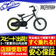 Wynn14/ウィン 14インチ RAINBOW PRODUCTS 14inc 子供用自転車 補助輪付属 キッズバイク 幼児用自転車 ペダル付き BMX BLACK / RED / BEIGE / BLUE / PINK / POLISH