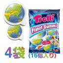 トローリ 地球グミ 4袋 (16個入) | TROLLI