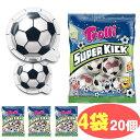 トローリ サッカーボールグミ 4袋(20個入り)