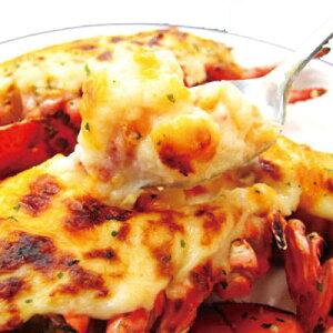 オマール海老のグラタンTaste Fromage焼済2食入5種類のチーズを配合 あす楽対応 送料無料 楽ギフ包 簡単調理 お手軽 惣菜 お中元 ギフト パティー お返し お祝い ごちそう