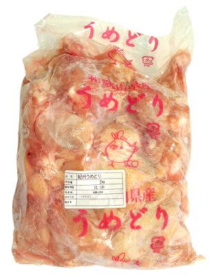 【冷凍】紀州うめどりもも肉2kg