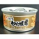 【ランキング1位獲得】かにみそ缶 100g 【かに味噌 カニ...