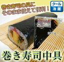 巻き寿司 中具 300g 【冷蔵 椎茸 干瓢 巻き寿司 具材 恵方巻 冷蔵商品10000円以上で送料