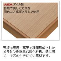 【送料無料】【KOIZUMI-コイズミ-】【SELECTBEECH】ダイニングテーブル90-120エクステンションテーブルKBT-1142NS/KBT-1143WT