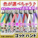 ♪日本製♪断面がほぼ平らに切れる!丸カン、Tピンのカットが簡単キレイ♪【ビーズアクセサリー...