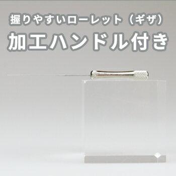 ゴッドハンドスピナールS-1塗膜のゴミ取り専用工具