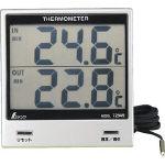 シンワ デジタル温度計F【品番:72949】【シンワ測定(株)】【RCP】