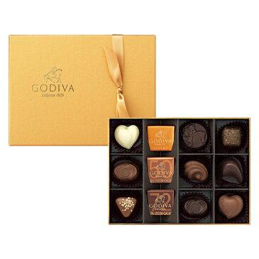ゴディバ(GODIVA)ゴールドコレクション12粒