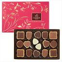 バレンタイン バレンタインチョコレート プレゼント ギフト お返し お祝い チョコレート スイーツ ゴディバ (GODIVA) プレステージ ビスキュイコレクション 32枚入