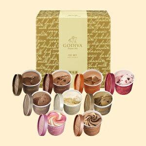 【送料込】ゴディバ (GODIVA) カップアイス 9個