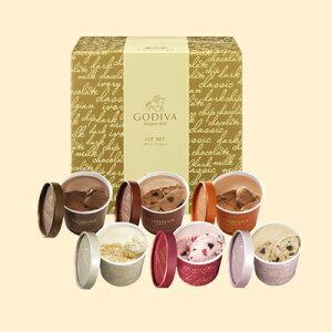 アイス ギフトセット【送料込】ゴディバ (GODIVA) カップアイス 6個