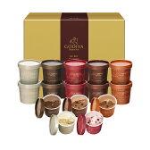 【送料込】ゴディバ (GODIVA) カップアイス 15個