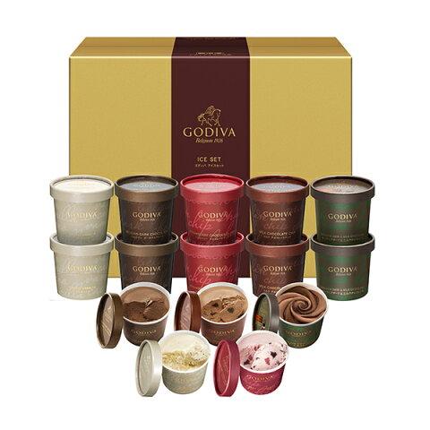 ギフト お返し お祝い チョコレート スイーツ 【送料込】ゴディバ (GODIVA) アイスギフト カップアイス 15個入