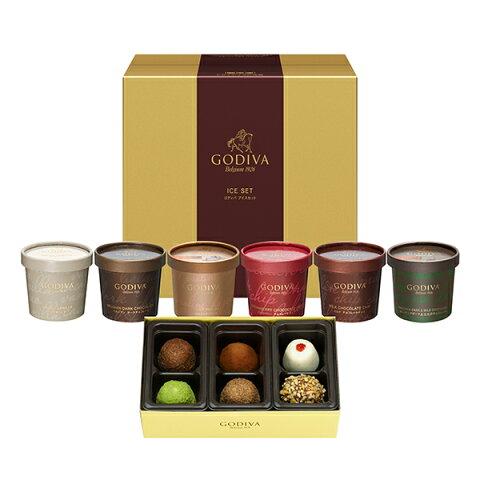 母の日 ギフト チョコレート 【送料込】ゴディバ (GODIVA) アイスギフト カップアイス&トリュフ 7個入