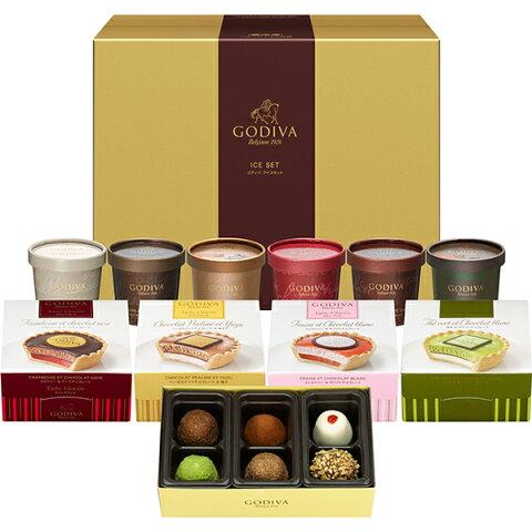 ギフト お返し お祝い チョコレート スイーツ 【送料込】ゴディバ (GODIVA) アイスギフト アソートメント 11個入