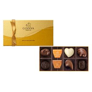 バレンタイン バレンタインチョコレート プレゼント ギフト お返し お祝い チョコレート スイーツ ゴディバ(GODIVA)ゴールド コレクション(8粒入)