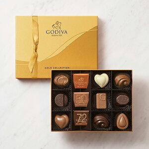 ギフト お返し お祝い チョコレート スイーツ ゴディバ(GODIVA)ゴールド コレクション(12粒入)