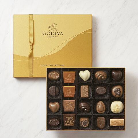 ギフト お返し お祝い チョコレート スイーツ ゴディバ(GODIVA)ゴールド コレクション(20粒入)