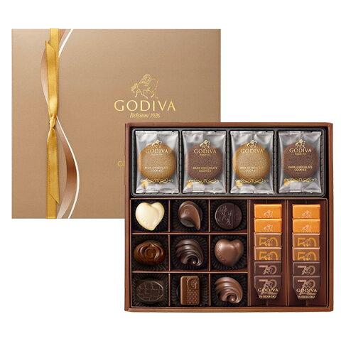 ギフト お返し お祝い チョコレート スイーツ ゴディバ(GODIVA)クッキー&チョコレート アソートメント(クッキー8枚 / チョコレート21粒)