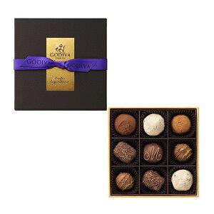 スイーツ プレゼント ギフト お返し お祝い チョコレート ゴディバ(GODIVA)レジェンデール トリュフ(9粒入)