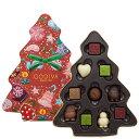 ギフト お返し お祝い チョコレート スイーツ ゴディバ(GODIVA)ゴディバ グリッター クリスマス ツリー セレクション (10粒入)