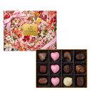 母の日 プレゼント ギフト お返し お祝い チョコレート スイーツ ゴディバ(GODIVA)花咲く春 アソートメント (12粒入)