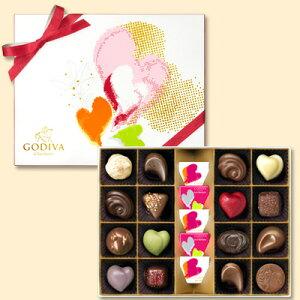 ゴディバ(GODIVA)【期間・数量限定】2011年バレンタインコレクションデュオゴディバ アソート...