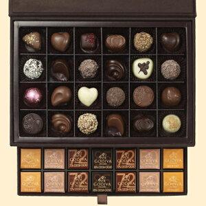 ゴディバ(GODIVA) チョコレート ギフトコレクションゴディバ(GODIVA)グランプラス59粒