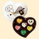 ゴディバ(GODIVA)【期間・数量限定】2013年バレンタインコレクションヴィザージュダムール 陶器...