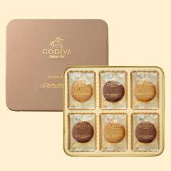 【05P08Feb15】ゴディバ(GODIVA)クッキーコレクションゴディバ (GODIVA) カフェラテクッキー...