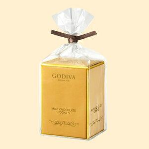 ゴディバ(GODIVA)クッキーコレクションゴディバ (GODIVA) ミルクチョコレートクッキー 5枚