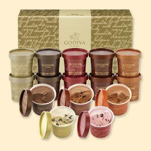 ゴディバ(GODIVA)【送料込】アイスクリームアイスクリーム ギフトセット 15個入