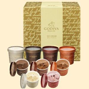 【送料込】ゴディバ(GODIVA) カップアイス 9個