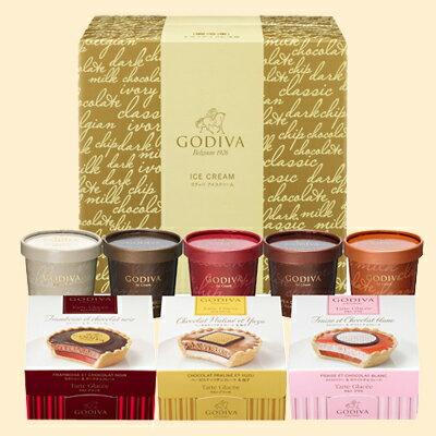 ゴディバ(GODIVA)【送料込】アイスクリーム【送料込】ゴディバ(GODIVA)アイス&タルトG8個