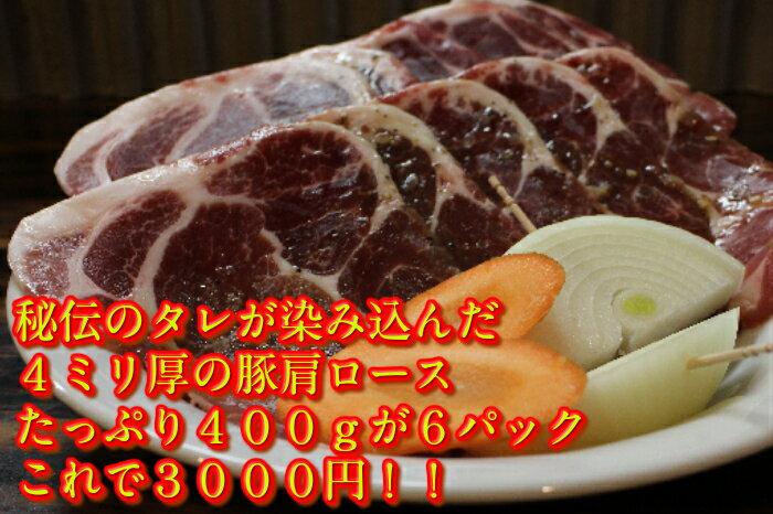 豚肉, ロース  BBQ