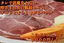 豚肉 肩ロース 厚切り 焼肉 バーベキュー BBQ 生姜焼き 味噌漬け ポークソテー とんかつ 家呑み 送料無料