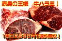 1.8kg (600g×3) (タレ込み) 牛ハラミ(サガリ) 厚切り 味付き[焼肉 BBQ バーベキュー 野菜炒め 弁当]【4〜7営業日前後で発送予定】