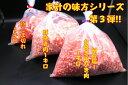 豚ひき肉 合いびき肉 豚こま切れ1キロが3種類冷凍 挽肉 国