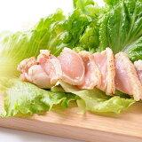 鶏肉 鶏ムネタタキ 4パック 240g 真空冷凍パック 鶏胸肉 送料無料