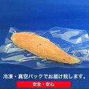 鶏肉 ささみ生ハム 5パック 200g 真空冷凍パック 送料無料 2