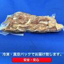 豚肉 豚/小腸 (約1kg)ボイル済 真空冷凍パック