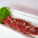 【希少】牛肉 和牛ハツ 4パック 200g 真空冷凍パック
