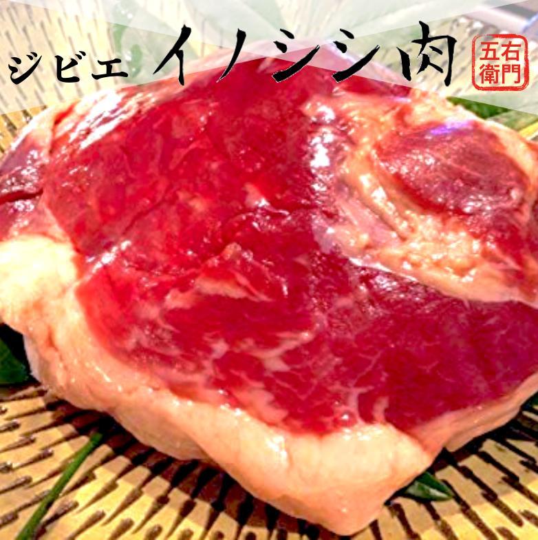 精肉・肉加工品, 猪肉  41 5 400g